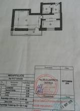 Garsoniera, Chiajna - Militari Residence