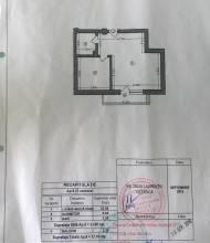 Garsoniera (studio), Dudu (Chiajna) - Militari Residence / Apeductului